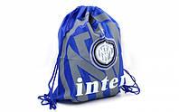 Рюкзак мешок детский ИНТЕР (INTER) GA-1914-IN(1)