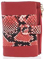 Удобный аккуратный женский кошелек на кнопке SACRED art. 16A-8801-В красный
