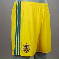 Шорты футбольные игровые cборной Украины Adidas FFU Short , фото 1