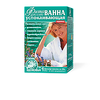 Фитованна №11 «Успокаивающая»