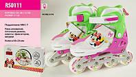 Роликовые коньки Disney Minnie Mouse (RS0112) со световыми эффектами