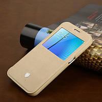 Чехол-книжка Baseus для Samsung Galaxy Note 5 бежевый