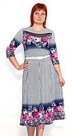 Платье, размер 54 код 1249М