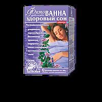 Фитованна №14 «Здоровый сон»