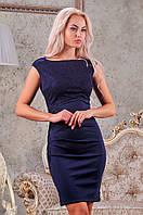 Вечернее синее платье с кружевом р.46