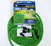 ШЛАНГ садовый X-Hose 30m 100ft steel  Magic Hose , зеленый, фото 2