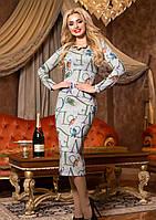 Нарядное Трикотажное Платье Миди Серое с Принтом S-XL