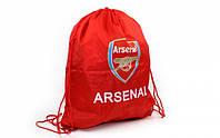 Рюкзак мешок детский АРСЕНАЛ GA-1914-ARS(2)