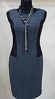 Платье Zal серое (Франция)