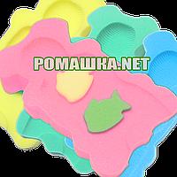 Поролон в ванночку Польша 0286 Цвет на выбор