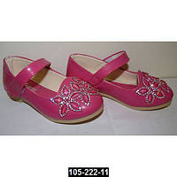 Нарядные туфли для девочки 26-30 размер, праздничные туфельки на утренник, 105-222-11
