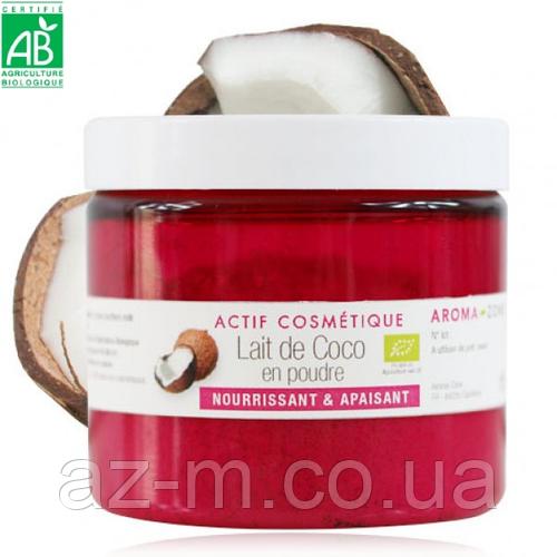 Актив Кокосового молока (Lait de coco) (порошок) BIO, 50 г