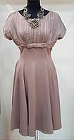 Стильное платье Twin-Set (Италия)