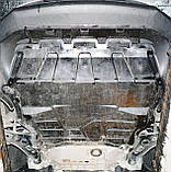 Захист картера двигуна і акпп Volkswagen Tiguan I 2008-, фото 3