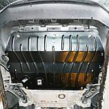 Захист картера двигуна і акпп Volkswagen Tiguan I 2008-, фото 5
