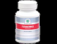 Гепаклинз (Hepacleanse) 60 капс. - Витамакс