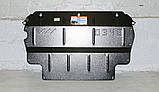 Захист картера двигуна і акпп Volkswagen Tiguan I 2008-, фото 7