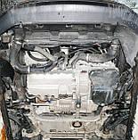 Захист картера двигуна і акпп Volkswagen Tiguan I 2008-, фото 8