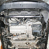 Захист картера двигуна і акпп Volkswagen Tiguan I 2008-, фото 9