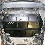Захист картера двигуна і акпп Volkswagen Tiguan I 2008-, фото 10