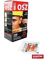 Беруши противошумные OSZ P (200шт/уп)