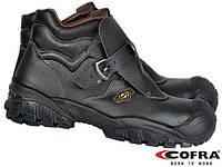 Ботинки сварщика рабочие BRC-TAGO