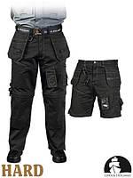 Брюки и шорты рабочие защитные 2 в 1 LH-PANTVISER S