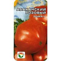 Семена Томат Абаканский розовый,  Сиб Сад.   20 с.
