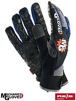 Защитные перчатки кожаные AQUATIC