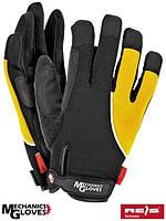 Защитные перчатки кожаные ANDROMEDA