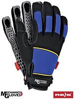 Защитные перчатки кожаные AQUARIUS