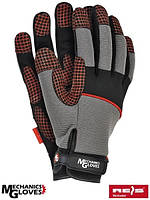 Защитные перчатки кожаные AQUILA