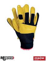 Защитные перчатки кожаные FORCE