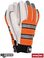 Защитные перчатки кожаные FORNAX