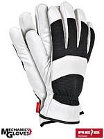 Защитные перчатки кожаные GEMINI