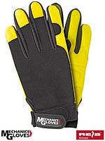 Защитные перчатки кожаные MECH