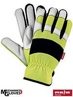 Защитные перчатки кожаные MERATON
