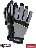 Защитные перчатки кожаные HERCULES
