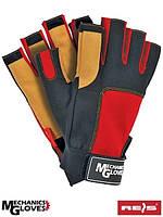 Защитные перчатки кожаные LIBRA