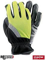 Защитные перчатки кожаные MEVIS