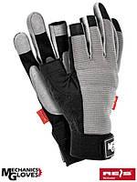 Защитные перчатки кожаные PERSEUS