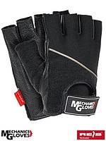 Защитные перчатки кожаные PICTOR
