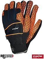 Защитные перчатки кожаные SPRUCOR