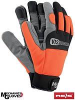 Защитные перчатки кожаные VISIONER