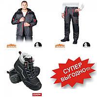 Зимний комплект спецодежды BOSTON (куртка+штаны+обувь)