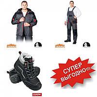 Зимний комплект спецодежды BOSTON (куртка+полукомбинезон+обувь)