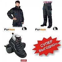 Зимний комплект спецодежды FORMEN (куртка+брюки+обувь)