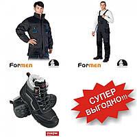Зимний комплект спецодежды FORMEN (куртка+полукомбинезон+обувь)