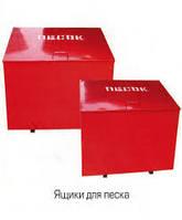 Пожарный ящик для песка  (сталь 1,5мм)