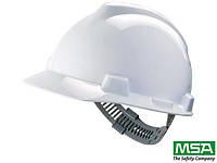 Каска защитная MSA-KAS-VG-V W